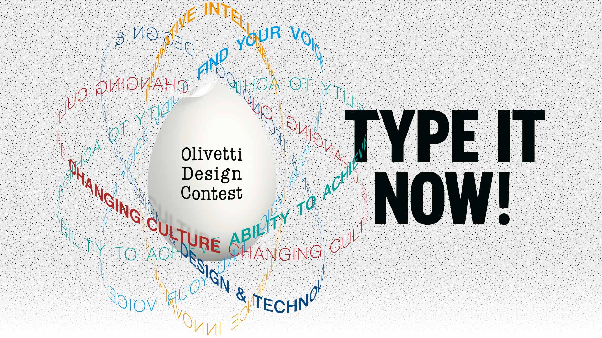 Olivetti Design Contest 2020-20121